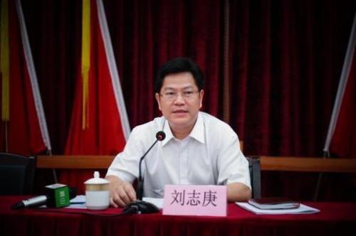 广东省原副省长刘志庚受贿案一审开庭涉贿近亿元