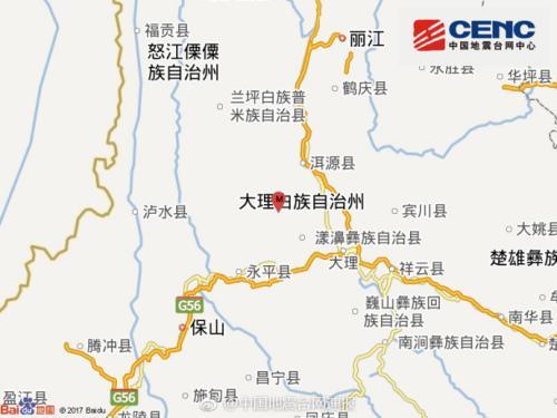 云南大理州漾濞县发生4.3级地震震源深度12千米