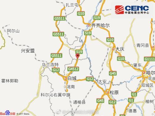 黑龙江齐齐哈尔泰来县发生3.3级地震震源深度19千米
