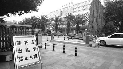 """广东高校发布""""限外令"""" 海南省教育厅:鼓励开放"""