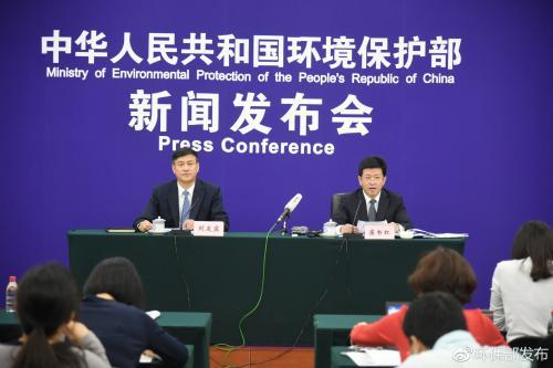 多地完成环保垂改方案制定工作 改革试点进展明显