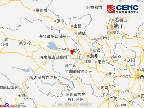 青海海东市乐都区发生3.4级地震震源深度10千米