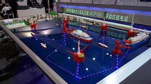 """移动""""充电宝""""?中国首座海上浮动核电站受关注"""