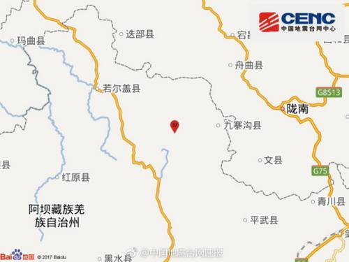 四川阿坝州九寨沟县发生4.5级地震震源深度16千米