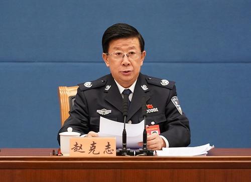 赵克志:迅速形成对黑恶势力犯罪的压倒性态势