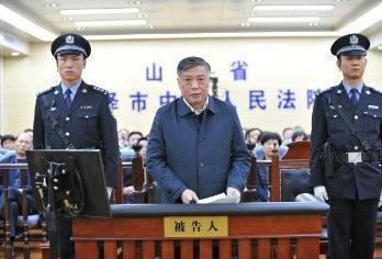 江苏原常务副省长李云峰受贿案一审开庭择期宣判