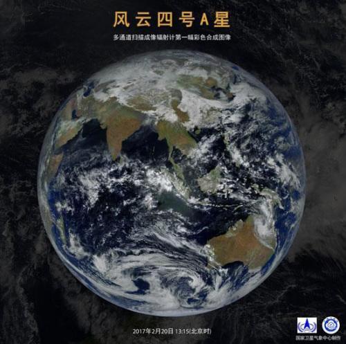 中国风云四号A星正式投运为70个国家和地区提供气象资料
