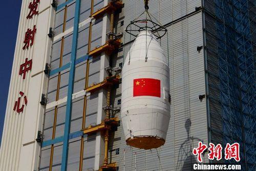 中国在太原成功发射高分五号卫星