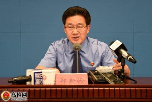 中国最高检:对侵害未成年人犯罪坚持零容忍