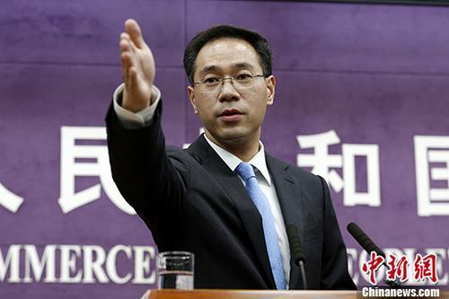 商务部回应中美贸易摩擦:中国不低头不动摇不打第一枪