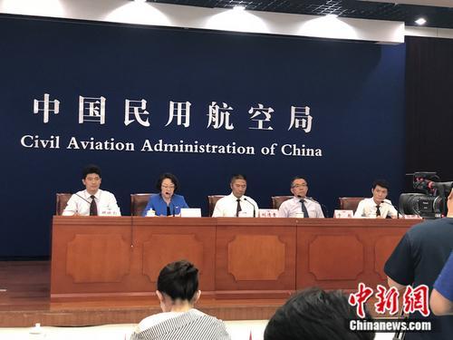 40家外國航企完成涉臺標注修改剩餘4家已提交整改報告
