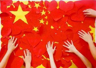 更好用中国理论解读中国实践(新知新觉)