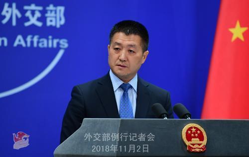 中国将接受联合国人权理事会第三轮国别人权审查