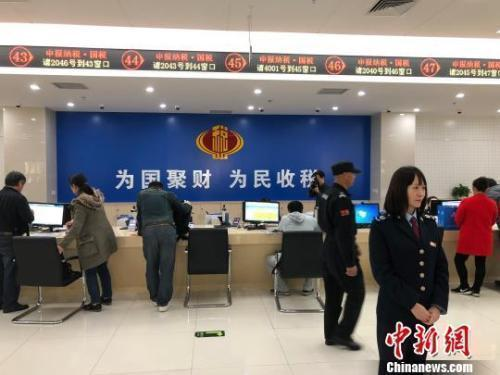 个税资料图。<a target='_blank' href='http://www.chinanews.com/' >中新网</a>记者 李金磊 摄