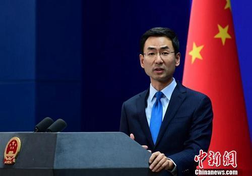 中日安全对话和中日外交当局定期磋商将在华举行