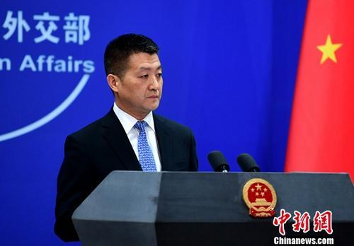 美有关报告指责中国人权状况中国外交部回应