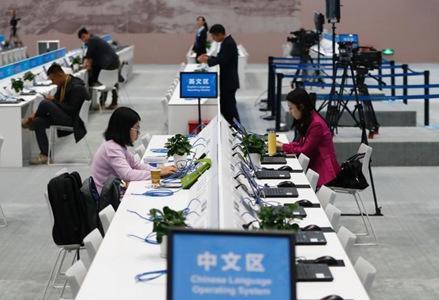 亚洲文明对话大会新闻中心启用:融合创新技术与中华文化