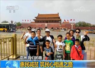 亚洲攻略心中,这些青年传家宝弥足珍贵级8猛犸文明图片