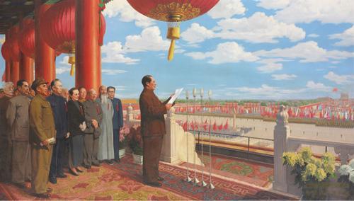 开国大典珍贵实物及13幅经典美术作品将亮相国家博物馆