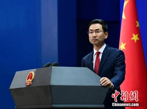 中国外交部:美方某些政客应立即停止推动有关涉港议案