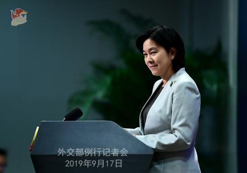 """外交部就所罗门群岛与台湾""""断交""""等答记者问"""