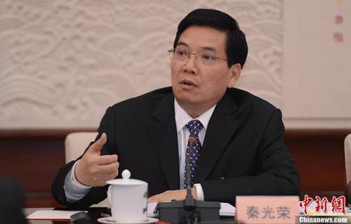 云南省委原书记秦光荣涉嫌受贿罪被提起公诉