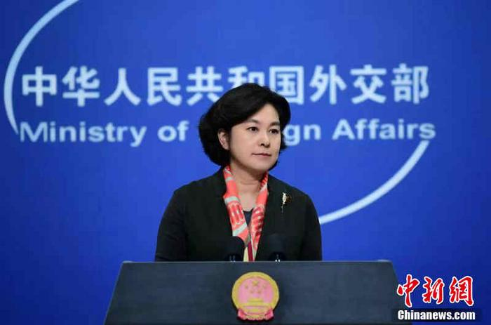 只要是中国的就是不安全的?外交部:逻辑荒谬
