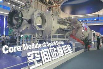 空间站核心舱初样和新一代载人飞船试验船运抵文昌发射场