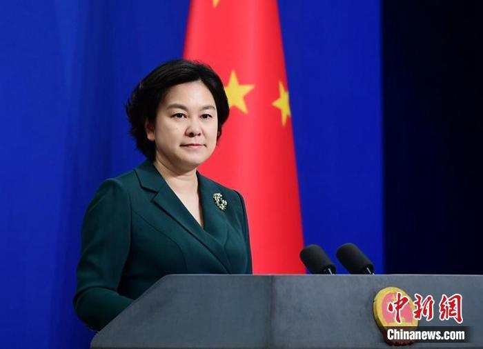 """中方:反对美国等就病毒溯源问题搞""""有罪推定式国际调查"""""""