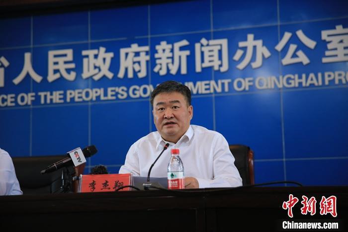 青海官方:初步认定,非法开采木里煤矿涉事企业涉嫌违法违规
