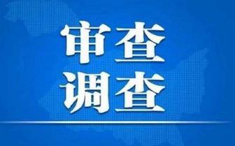 政协沈阳市和平区委原副主席周以胜接受审查调查