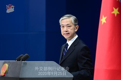外交部就蓬佩奥污蔑中国驻美外交机构人员等答记者问