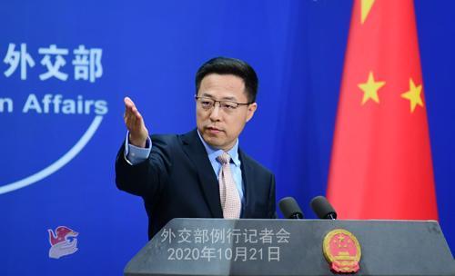 外交部就新冠肺炎疫苗、美方滋扰中国留学人员等答问