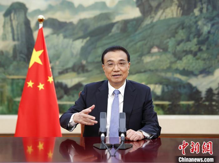 李克强在2020年浦江创新论坛上致辞