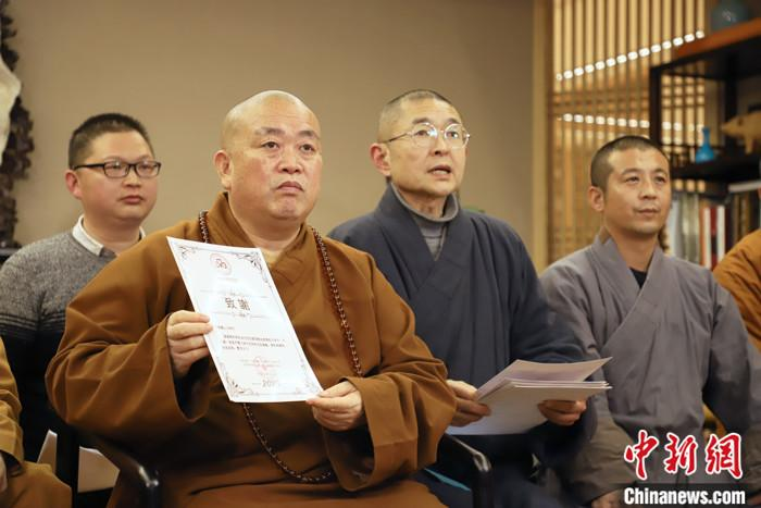 少林寺表彰全球抗疫少林弟子