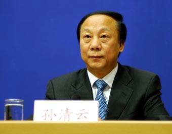 孙清云当选西安市人大主任 陈宝根当选西安市长