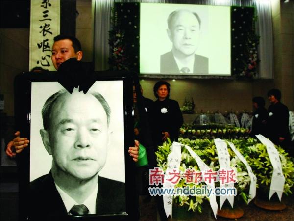 中共广东省委原书记张根生遗体在广州火化
