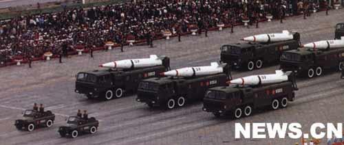 1999年國慶50周年大閱兵