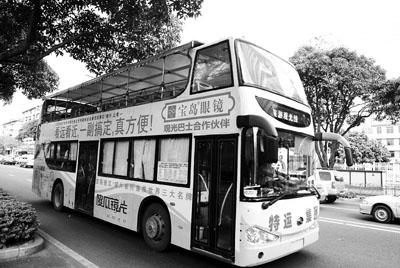 """厦门观光巴士耗巨资却""""门可罗雀"""""""