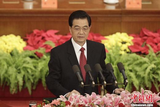 华媒析胡锦涛辛亥百年讲话:统一、复兴是关键词
