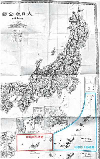 日军方旧地图添证据