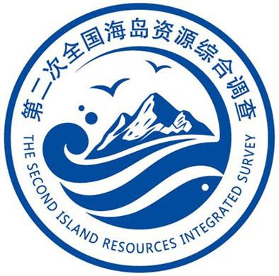 东营市海洋渔业局logo