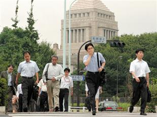 日媒:日本的公务员究竟是不是金饭碗?
