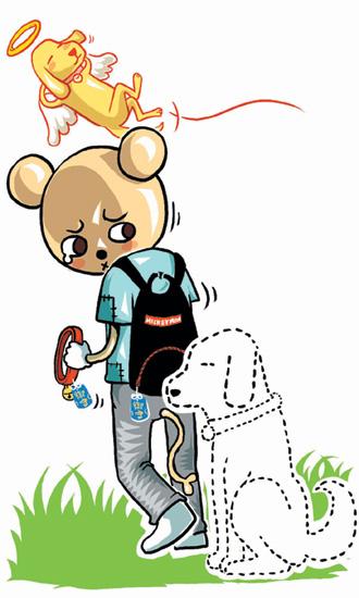 动漫 卡通 漫画 设计 矢量 矢量图 素材 头像 330_550 竖版 竖屏