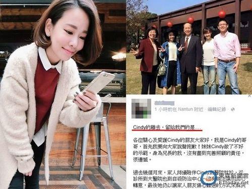 大公报:台湾民粹主义泛滥网络变害人凶器