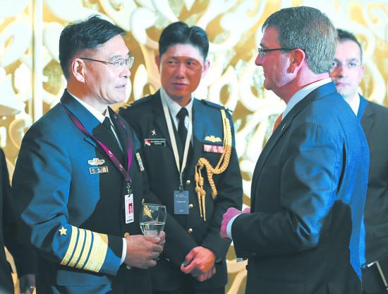 境外媒体:中美理性对话有助满足全区域人民期待
