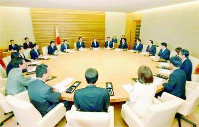 新华侨报:日本隐藏内阁决议准备材料别有用意