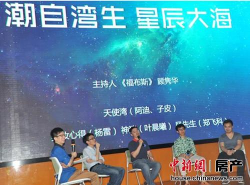 """2015春季DemoWeek举办天使湾21项目亮相""""观潮会"""""""