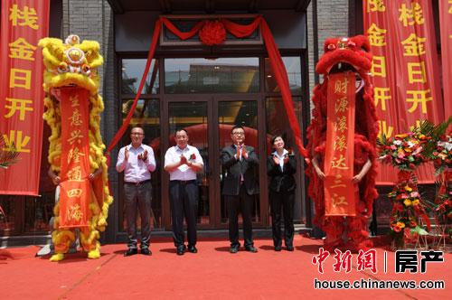 宝龙地产成立酒店集团创新打造民族酒店品牌