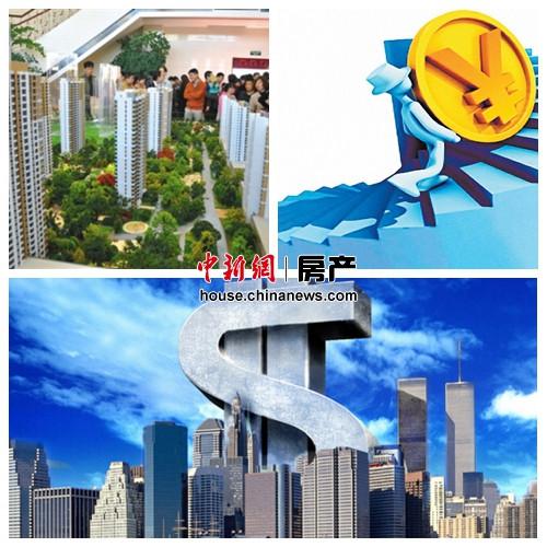 一周楼市:北京实施不动产登记电商冲击商业地产(4)